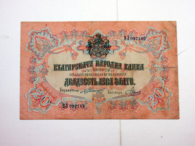 Bulgaria 1904 ND Gold Issue, 20 Leva P-9f or h, VF/VF+ Scarce note
