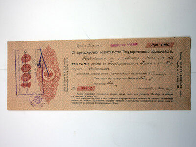 Russia. State Treasury 5% Short Term Notes 1917 (1918) 1000 Rubles P-31H, AU
