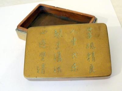 Antique Chinese Scholars Ink Box w/ Calligraphy Signed Bi Metal Copper & Brass