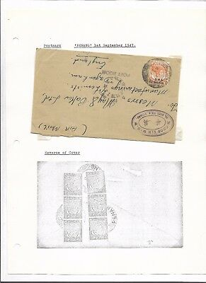 Malaya post room cover with multiples on reverse (#8646a)
