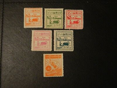 Burma Stamps SG J73,74,76,79,81,85,issued 1943 Japanese Army Administration MNG.