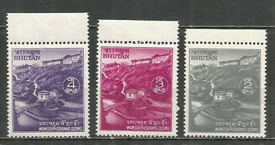 Bhutan 1972  mint stamps MNH (**) original gum