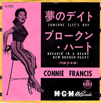 Connie Francis - Someone Ele's Boy - Very Rare! Japan 45'ps
