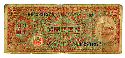 Bank of Korea 1000 Won 1953 P-15 Fine w/Tears