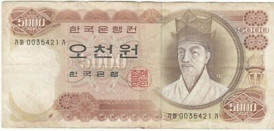 South Korea 5000 Won Old Series Rare Bank Note Scarce