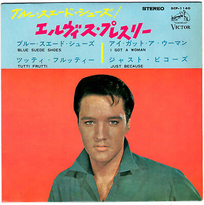 Rockabilly - Elvis Presley - Blue Suede Shoes - Very Rare! Japan Stereo 33'ep