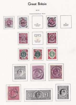 Lot:23595  GB EDVII  1911 Jubilee style 1/2d to 5s