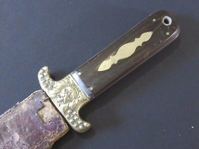 Antique Vintage Bowie Knife / Hunting Dagger