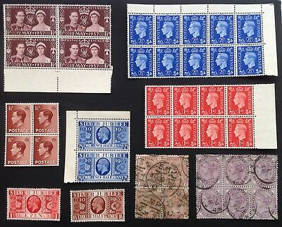 GB All Reigns Mint And Used Accumulation Inc Multiples, Coil Leader & Wembley