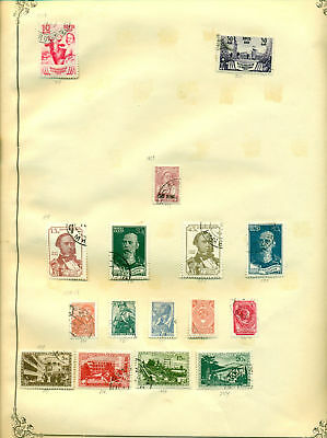 E235 Russia 1939/43 Used. Sheet Old Collection. Cat. ++10 €.
