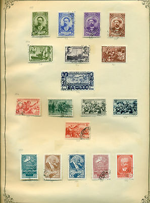 E236 Russia 1939/40 Used. 2 Sheets Old Collection. Cat. ++44 €.