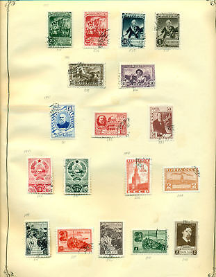 E238 Russia 1941 Used. Sheet Old Collection. Cat. ++60 €.