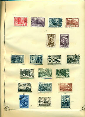 E239 Russia 1941/43 Used. Sheet Old Collection. Cat. ++140 €.