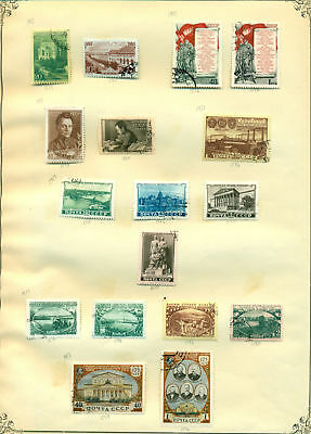 E252 Russia 1951 Used. Sheet Old Collection. Cat. ++74 €