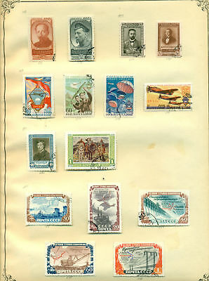 E253 Russia 1951 Used. Sheet Old Collection. Cat. ++61 €
