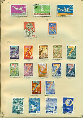 E264 Russia 1959 Mh/used. 3 Sheets Old Collection. Cat. ++30 €