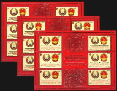 BELARUS 2017-04X3 Diplomatic relations with China 3X (MNH)