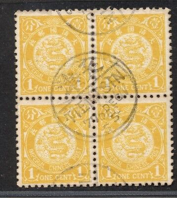 CHINA 1897 DRAGON 1c BLOCK X4 FINE USED.REPRINT ? SOLD AS IS.   A96