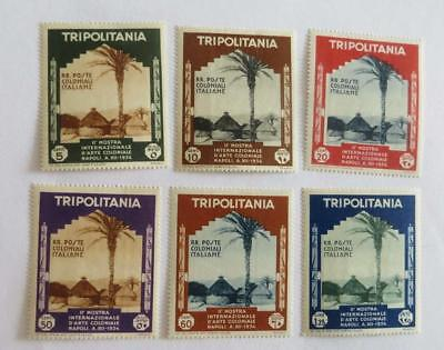 Italy Tripolitania 1934 Colonial Exhibition Postage set unused