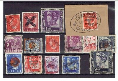 Japanese occupation Dutch Indie's fine used, Pontianak Lombok Lampong etc