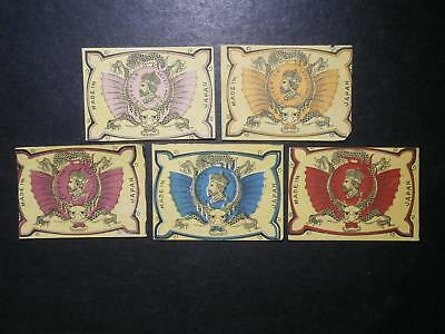 5 Japanese vintage matchbox labels - King / monarch / dragon - early 20thC