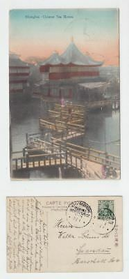 China Old Postcard Chinese Tea House Shanghai To Germany !!