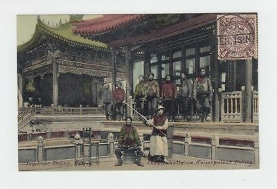 China Old Postcard Imperial Theatre Peking Tientsin To France 1909 !!
