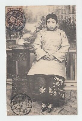 China Old Postcard Chinese Girl To France !!