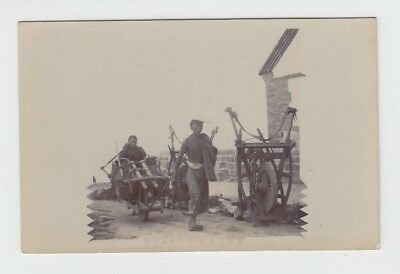 China Old Postcard Chinese Workers Fuchow !!
