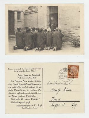 China Old Postcard Mission Women Please After Fair 1938 !!