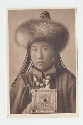 China Old Postcard Mission Young Tibetan !!