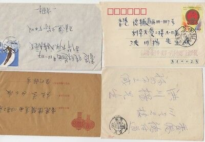 4 X China Old Cover Envelopes Olympic Sport Stamp !!