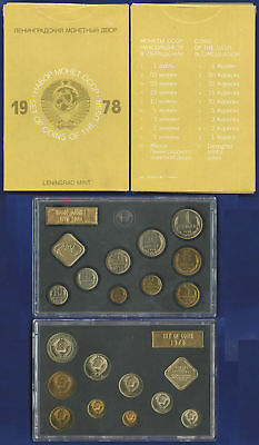 RUSSIA / USSR / CCCP PROOF SET - 1978 with BOX