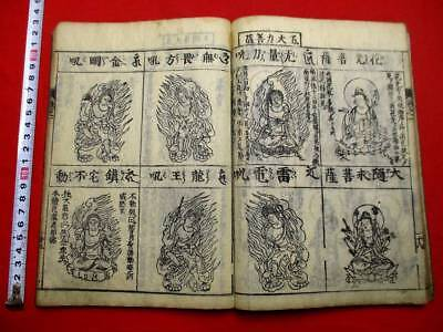 1-5 Buddhist image BUTSUZO Japanese Woodblock print BOOK