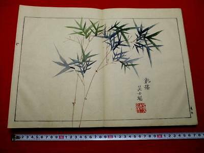 2-30 Japanese Chinese bamboo MEIKO hand drown pictures BOOK