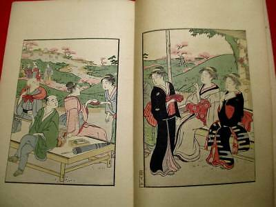3-25 Japanese Marriage ceremony ukiyoe ehon Woodblock print 2 BOOK s