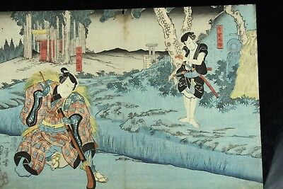 "Japanese Wood Block Print Ukiyoe""samurai Way""歌川国芳 Kuniyoshi Utagawa Oct220"