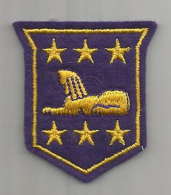 WW 2 US Army Military Intelligence Occupied Japan Patch Inv# H801