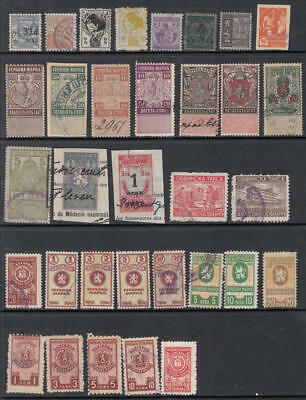 Bulgaria Revenues collection 33 diff used stamps