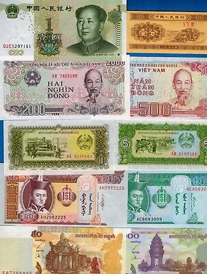 10 Asian Uncirculated Banknotes Only $3.95