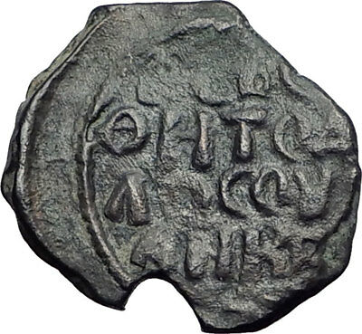 CRUSADERS of Antioch Tancred Ancient 1101AD Byzantine Time Coin St Peter i64807