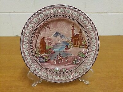 Antique Maling Charger with Eastern / Persian Scene. 19th Century
