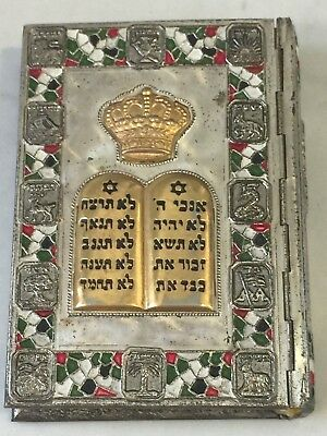 Antique Judaica Jewish Hebrew SIDDUR AVODAT Prayer Book Judaism Jerusalem Israel