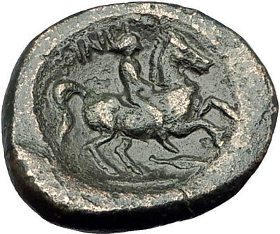 Philip II 359BC Olympic Games HORSE Race WIN Macedonia Ancient Greek Coin i64927