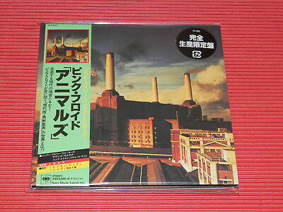 2017 PINK FLOYD  Animals  JAPAN MINI LP CD