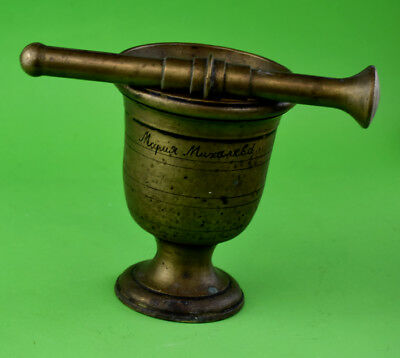 Vtg 1899 Large Solid Brass Mortar And Pestle Apothecary Medicine Maria Antique