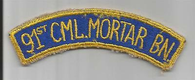 WW 2 US Army 91st Chemical Mortar Battalion Patch Inv# TH935