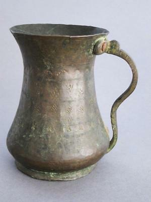SUPERB ANTIQUE OTTOMAN PERSIAN ARABIC ISLAMIC COPPER TANKARD a Nice Early Piece