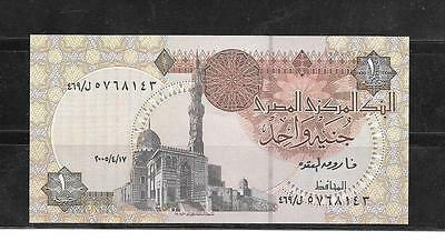 EGYPT EGYPTIAN #50i 2005 UNUSED POUND BANKNOTE PAPER MONEY CURRENCY NOTE