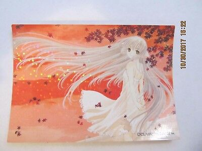 CLAMP Chobits Trading Cards - D-28 - Kodansha - Manga Art - EUC - Japanese